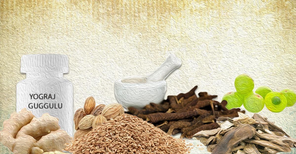 Yograj guggulu has benefits for patients of arthritis and fibromyalgia.